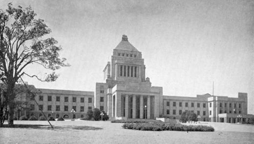 帝国議会議事堂